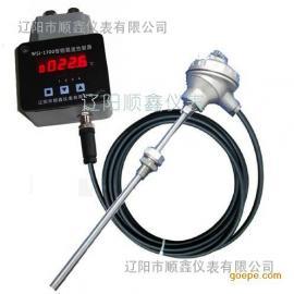 供应辽阳顺鑫WSJ-1700电子温度继电器