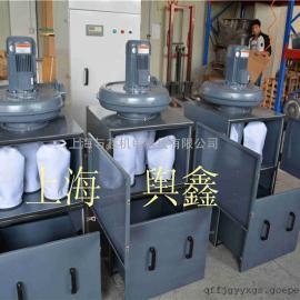 750W柜式平面磨床吸尘器