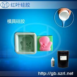 手工皂DIY硅胶模具制作专用液体硅胶