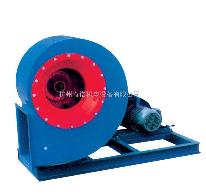 供应4-72-2.8C型工业除尘大风量离心式通风机