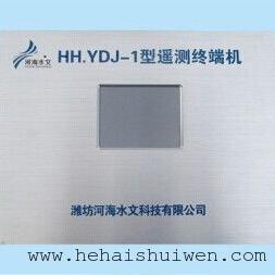 HH.YDJ-1型遥测终端机