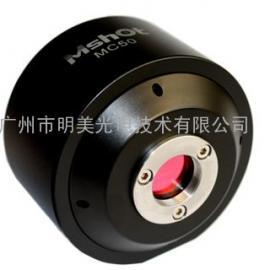 内蒙古高分辨率彩色CCD MC50