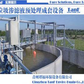 供应谭福LL高效经济型垃圾渗滤液处理设备混凝沉淀池芬顿氧化塔