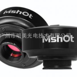 内蒙古MD50显微数码成像装置