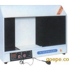 澄明度检测仪YB-2