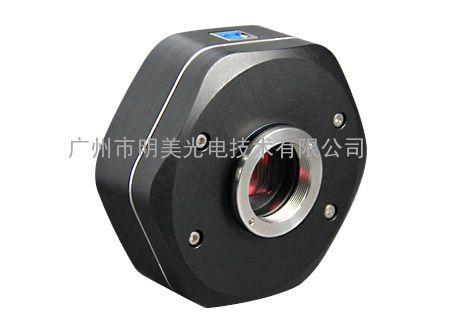 显微镜摄像头 MC50-N
