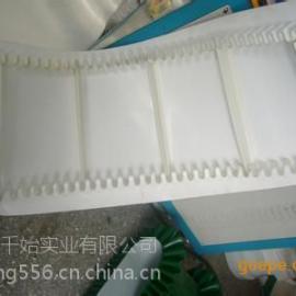 白色裙边挡板pvc输送带