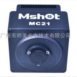 内蒙古黑白/彩色 CCD 摄像头 MC21