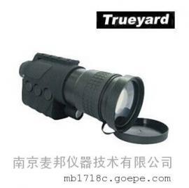 Trueyard图雅得夜视仪NVM-2560(优秀1代+)
