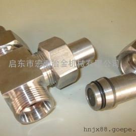 厂家直销JB/T6383.3锥密封焊接式三通管接头