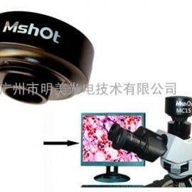 内蒙古彩色/黑白CCD摄像头MC15/MC15-M(黑白)