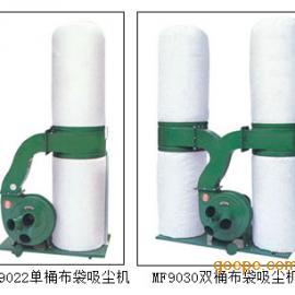 双桶布袋吸尘器MF9075