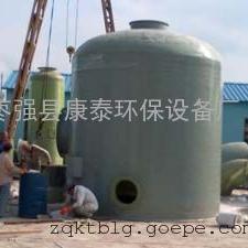 橡胶硫化废气净化-活性炭吸附塔