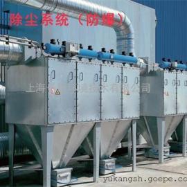 中央除尘系统 进口工业除尘器 烟尘净化器 滤筒除尘器 焊烟净化器