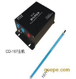 静电消除器CD-107