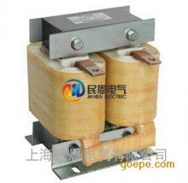 7.5 5.5KW变频器直流电抗器DLK-23A