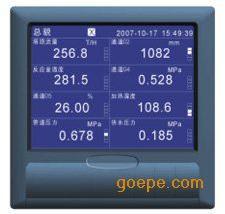 促销厂家生产LY-400 PID控制无纸记录仪 曲线记录仪