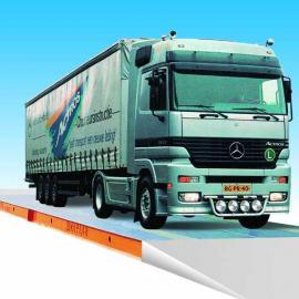 30吨电子汽车衡公司,10吨电子汽车衡厂家