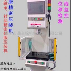伺服压装机/数控液压机*制造商