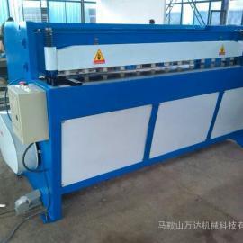 Q11-2X1300节能电动剪板机