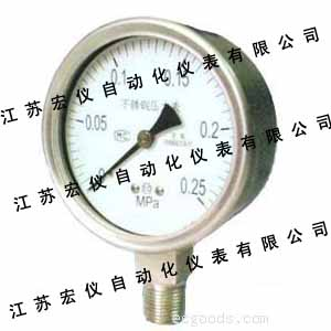 耐震不锈钢压力表