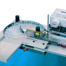 FF20桌面型自动理瓶灌装机