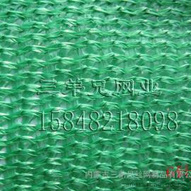 包头黑色、绿色2针遮阳网 工地盖土遮阳网 多种规格