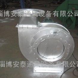 齐鲁安泰不锈钢高温高压风机 耐温1000℃风机 低噪音风机 防腐风�