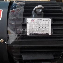 JUN LING液压电机油泵电机油泵 ,叶片泵,高压泵