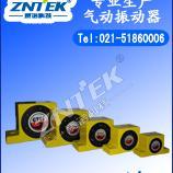 振动器/气动振动器/破拱器/空气锤