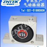 K-20气动振动器