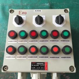 手动停止自动防爆就地按钮箱LBZ52冷却器风机操作箱