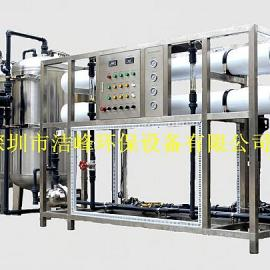 中山反渗透设备|大型工业反渗透纯水设备|洁峰环保