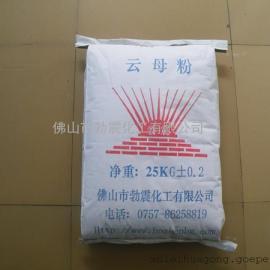 超白超细云母粉生产厂家