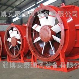JK、DJK系列FBD系列 金属矿山用局部通风机 矿用风机 管道设备风�