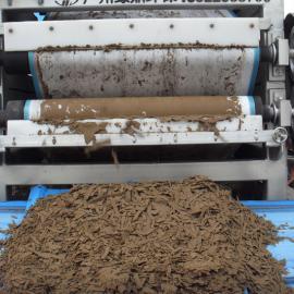 污泥浓缩设备带式污泥脱水机