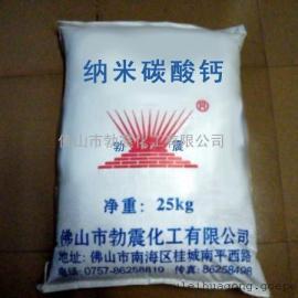 东莞纳米碳酸钙厂家/遮盖率高/分散性好