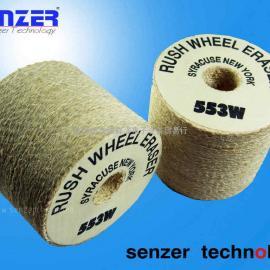 美国ERASER原装磨漆专用纤维磨轮,553W磨漆轮