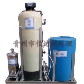 山东冬季锅炉软化水设备