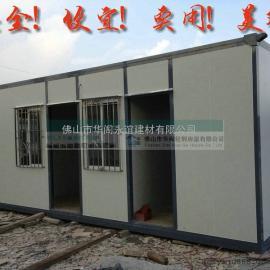 惠州A级防火板房,玻璃棉活动板房