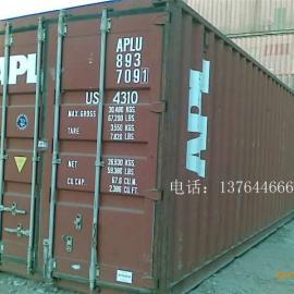 上海二手集装箱40英尺集装箱价格