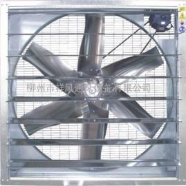 柳州节能型负压风机、柳州工业车间专业负压排风机、柳州冷风机