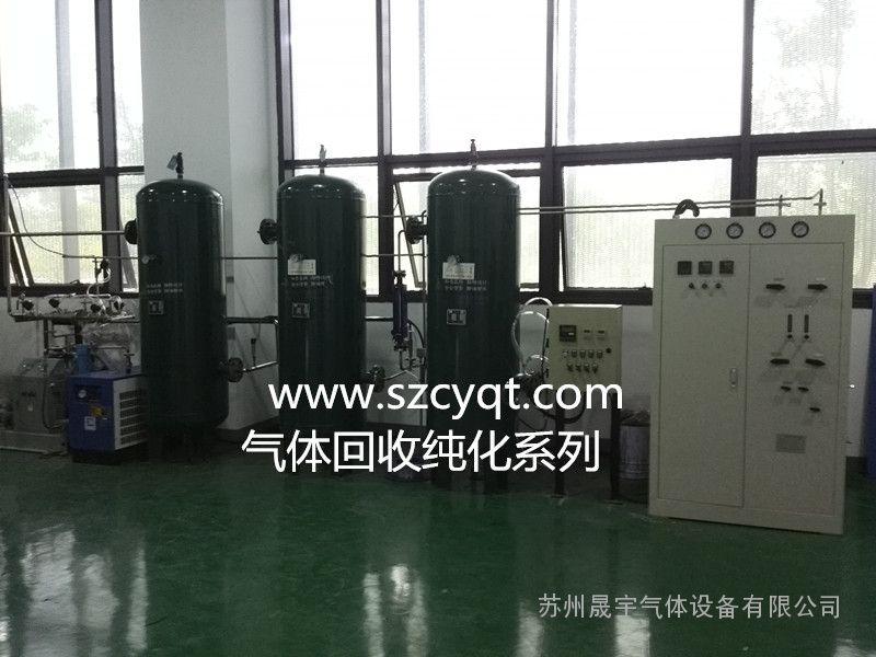 全自动氩气回收净化器氮气回收循环净化设备
