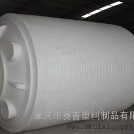 【30吨外加剂成品储罐】聚羧酸合成储罐-羧酸复配装置设备