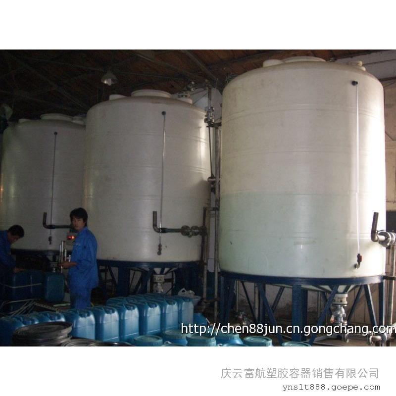供应10T聚乙烯水箱10立方塑料桶10000KGpe水塔