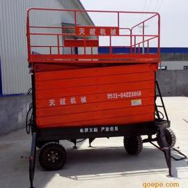供应景德镇四轮移动式液压升降平台-天越机械