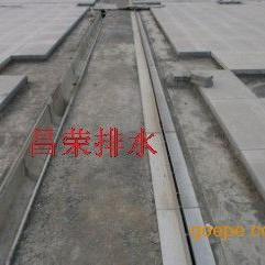 昌宁集团-鸟巢用的【脂混凝土排水沟】成品排水沟大全