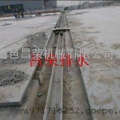 昌宁集团-鸟巢用的线性排水沟厂家一体式排水沟