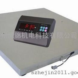 昆山500公斤电子地磅,带支架电子平台秤