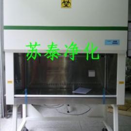 阳性对照实验室用生物安全柜
